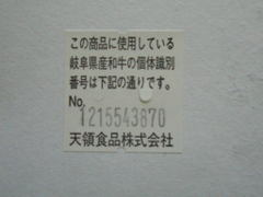 P2070115